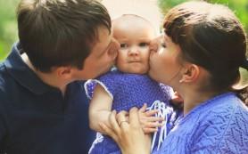 Для смоленских семей стартовал фотоконкурс