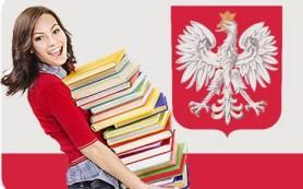 Выучить польский язык