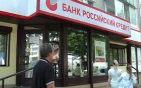 Закрылись смоленские офисы банка «Российский кредит»