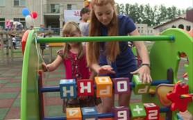 В Смоленске открыли игровую площадку для детей с особенностями развития