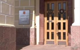 В Смоленской области формируют новый молодежный парламент
