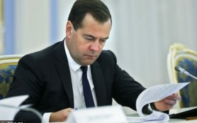 Смоленскую область обошел только Татарстан. 200 млн рублей получит регион на развитие предпринимательства