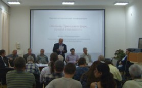 Конференция по проблемам Катыни прошла в Смоленске