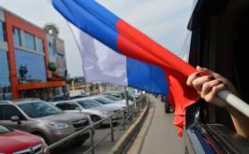 Смоленск отметит День флага автопробегом по Заднепровью