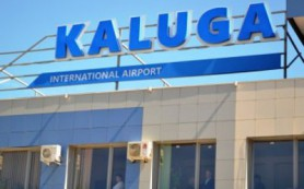 Смолян доставят в новый аэропорт Калуги бесплатные шатлы