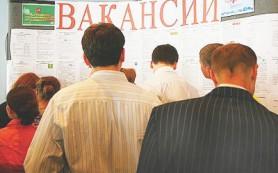На Смоленщине еще больше выросла безработица