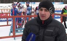 Смолянин Алексей Чулёв попал в сборную России по биатлону