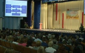 Смоленские педагоги наметили перспективы развития сферы в регионе до 2020 года