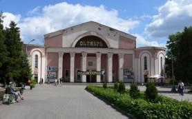 «Октябрь» в Смоленске признали «бесценным»