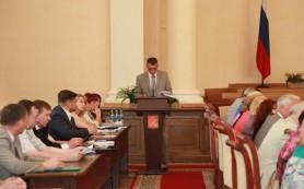 Смоленские депутаты обсудили ход исполнения регионального бюджета