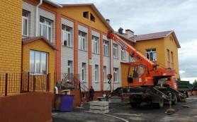 Новый детский сад на 150 мест будет сдан в Смоленске в начале осени
