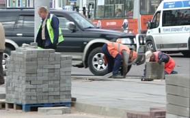 В Смоленске заканчивается реконструкция участка проезжей части улицы Рыленкова