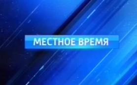 В Смоленске открылась новая государственная аптека