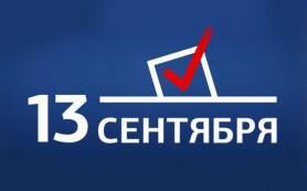 Из-за выборов полицию переведут в «усиление» на три дня
