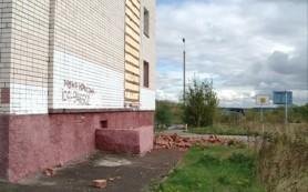 В Смоленске медленно обрушается фасад одной из десятиэтажек на улице Попова