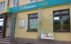 Центробанк подал в суд иск о банкротстве банка «Смолевич»