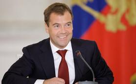 Премьер Медведев назвал Смоленскую область в числе лидеров по развитию конкуренции в экономике России
