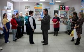 В Смоленске выбрали лучшее отделение почтовой связи