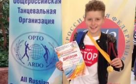 Смоленский школьник стал чемпионом по степу