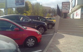 Возле «Гамаюна» открылась условно бесплатная парковка