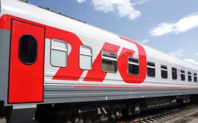 Поезд «Москва — София» будет курсировать через Смоленск