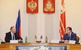Губернатор встретился с делегацией Литовской Республики