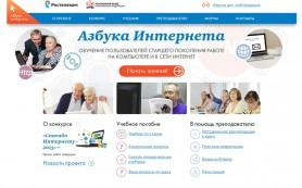 Смоленские пенсионеры повышают навыки компьютерной грамотности