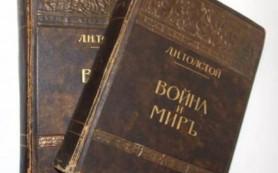 Смоленск примет участие в проекте «Война и мир. Читаем роман»