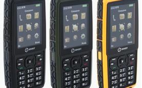 Защищенные телефоны
