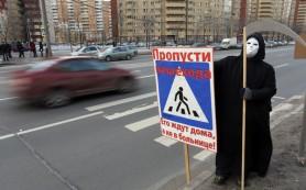 В Смоленске молодогвардейцы выйдут на дороги с плакатами