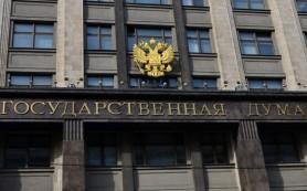 Жители районов Смоленской области оценят работу депутата Алексея Казакова