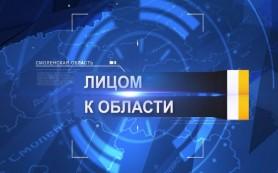 Губернатор Алексей Островский рассказал об эффективности личных приемов граждан