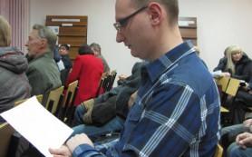 Объединившиеся старшие по домам провели свое первое собрание