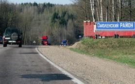 Трасса М1 в регионе не станет скоростной