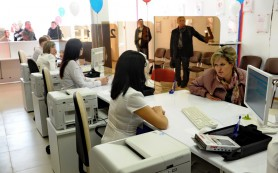 В Смоленской области появился еще один многофункциональный центр