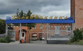Бывшие сотрудники «Горводоканала» обвиняются в получении взятки