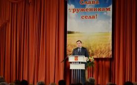 В Смоленской области подвели итоги развития АПК в 2015 году