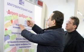 В Смоленске стартовала благотворительная акция «Дерево добрых дел»