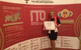 Послом ГТО в Смоленской области стала мастер спорта по шорт-треку Наталья Дмитриева