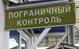 Смоленские пограничники продолжают пресекать попытки незаконного пересечения границы