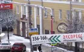 В центре Смоленска появится еще один светофор