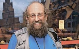 Анатолий Вассерман продемонстрировал смолянам содержание карманов