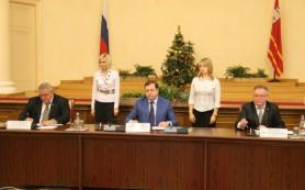 В Смоленской области с нового года увеличится размер минимальной зарплаты