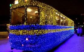 Стало известно расписание новогодних трамваев