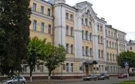 В Смоленске возродили литературный музей