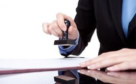Регистрация ООО — без помощи юридической фирмы не обойтись