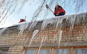Крыши домов в Смоленске очищают от сосулек