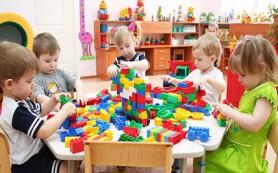 В облцентре ликвидировали очередь в детские сады
