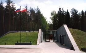 Мемориал в Катыни профинансируют из федерального бюджета