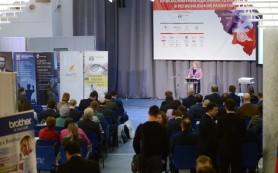 В Смоленске открылась конференция «Инфокоммуникационные технологии в региональном развитии»